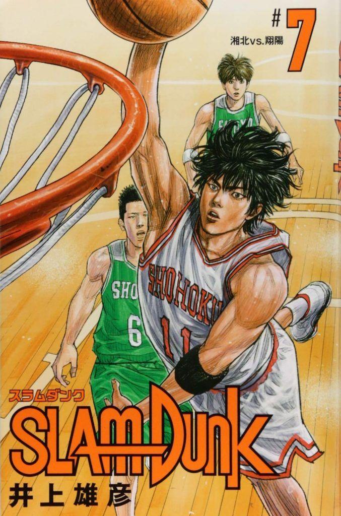Slam Dunk - rys. Takehiko Inoue