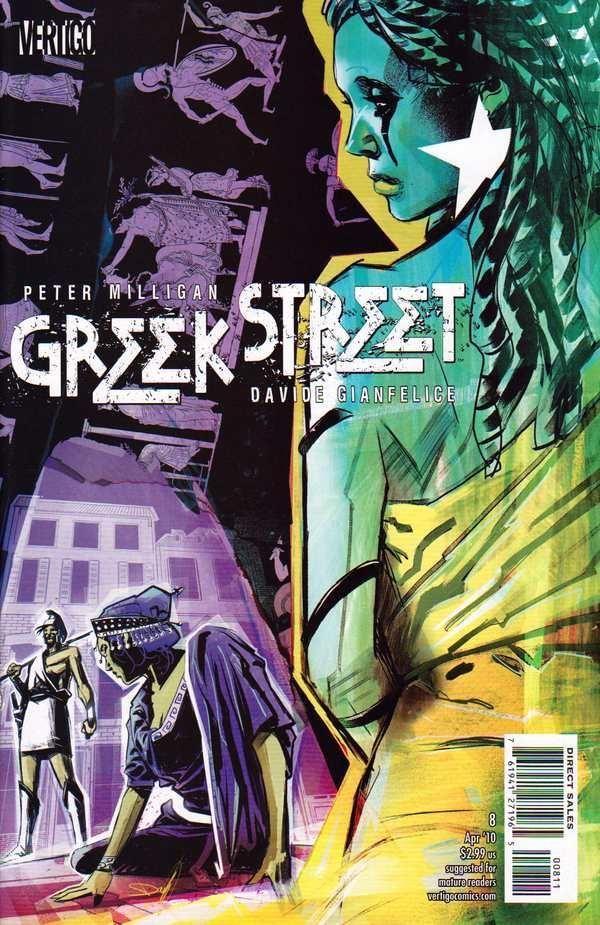 GreekStreet2