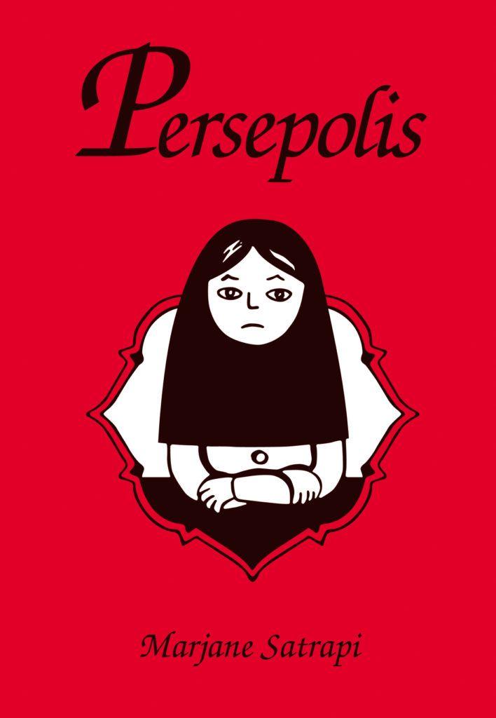 Persepolis-300[1]