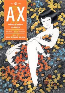ax_cover_lg